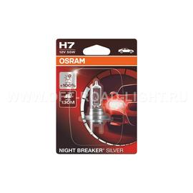 H7 Галогенная лампа Osram Night Breaker Silver, +100%, фото-