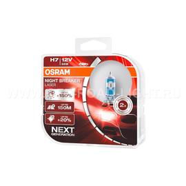 H7 Комплект галогенных ламп Osram Night Breaker Laser, +150%, фото-