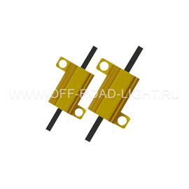 Резистор (обманка) OSRAM LEDCBCTRL102, 5W, фото