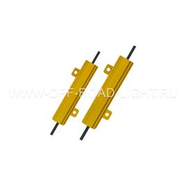 Резистор (обманка) OSRAM LEDCBCTRL103, 5W, фото