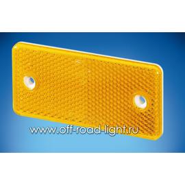 Отражатель желтый 94x44 (с креплением), фото-