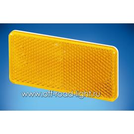 Отражатель желтый 94x44, фото