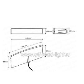 Светодиодная фара дневного освещения LEDayLine, 12V, правая, фото , изображение 2