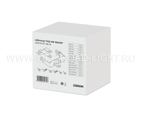 Набор для установки фар OSRAM LEDFOG101 INF MOUNT, Infiniti, фото , изображение 3