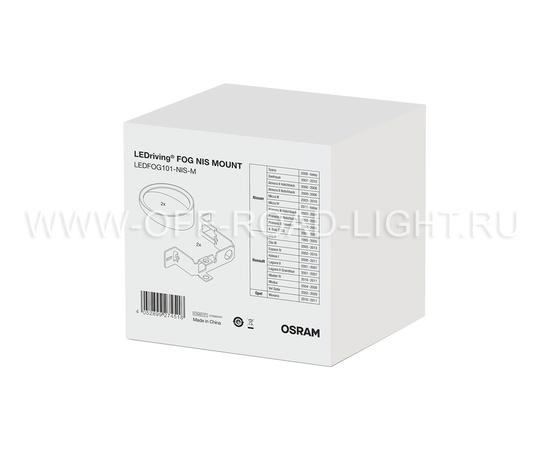 Набор для установки фар OSRAM LEDFOG101 NIS MOUNT, Nissan, фото , изображение 4