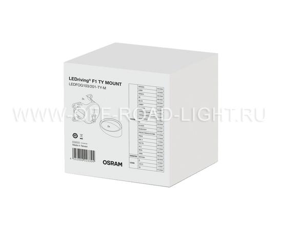 Набор для установки фар OSRAM LEDFOG 103/201 TY MOUNT, Toyota, фото , изображение 3