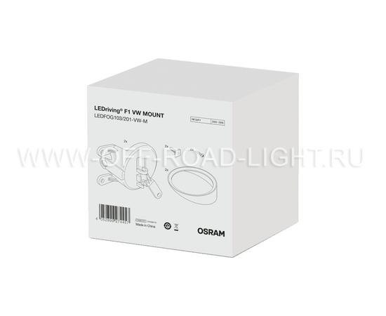 Набор для установки фар OSRAM LEDFOG 103/201 VW MOUNT, Volkswagen, фото , изображение 4